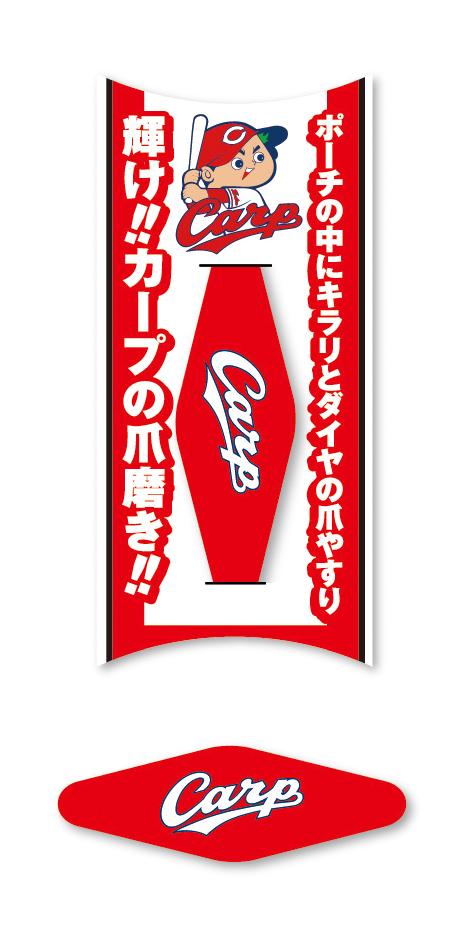 Goei_leaflet_P09-10_NEW_ol